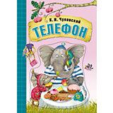 """Сказки К.И. Чуковского """"Телефон"""", книга на картоне"""
