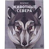 "Книга ""Животные Севера"""