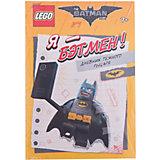 Я - Бэтмен! Дневник Тёмного рыцаря, LEGO Batman Movie