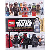 Полная коллекция мини-фигурок со всей галактики, LEGO Star Wars