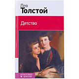 Детство, Л.Н. Толстой