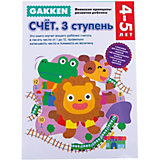 "Тетрадь ""Счет: 3 ступень"", 4+, Gakken"