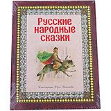 Русские народные сказки, ил. Ю. Николаева