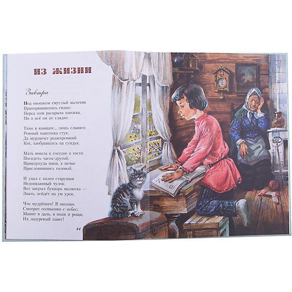 Стихи детям, А. Плещеев