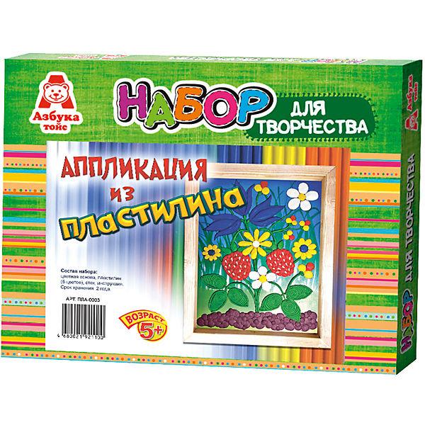 "Аппликация из пластилина ""Ягодки"""