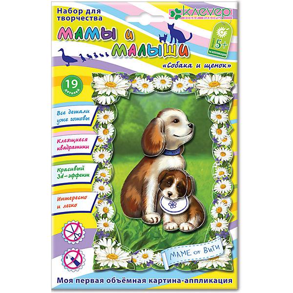 """Набор для изготовления картины """"Собака и щенок"""""""