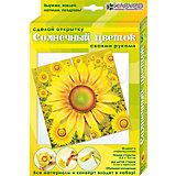 """Набор для изготовления открытки """"Солнечный цветок"""""""