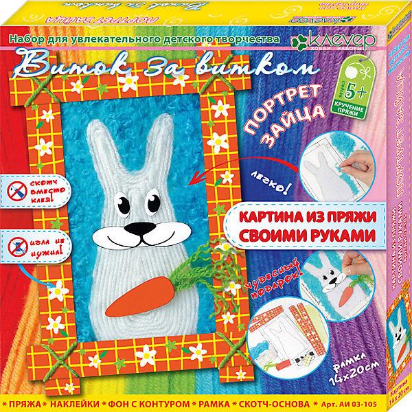 """Набор для изготовления картины """"Портрет зайца"""""""