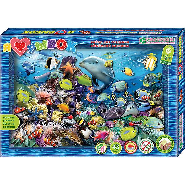 """Набор для изготовления картины """"Я люблю рыбок"""""""