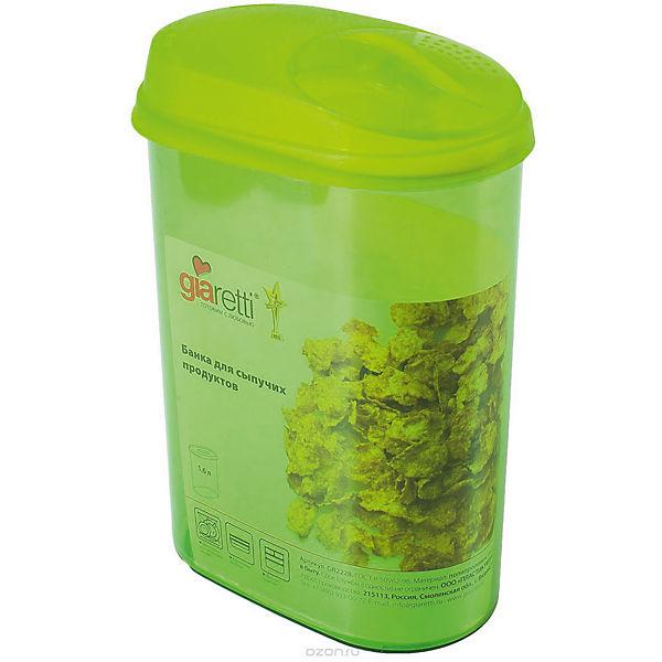 Банка для сыпучих продуктов с дозатором 1,6 л, Giaretti