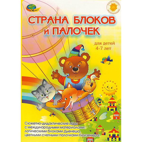"""Набор игр """"Страна блоков и палочек"""""""