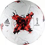 Мяч футбольный Krasava Glider р. 5, белый, adidas