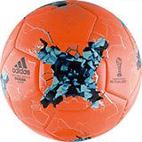 Мяч футбольный Krasava Glider р. 5, оранжевый, adidas