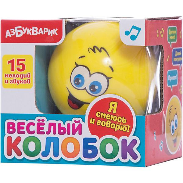 """Музыкальная игрушка """"Веселый колобок"""", цвет желтый, Азбукварик"""