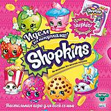 Карточная игра Шопкинс «Идем за покупками!», Selfie media