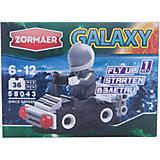 Конструктор ''Космический рейнджер'', 36 деталей, Zormaer