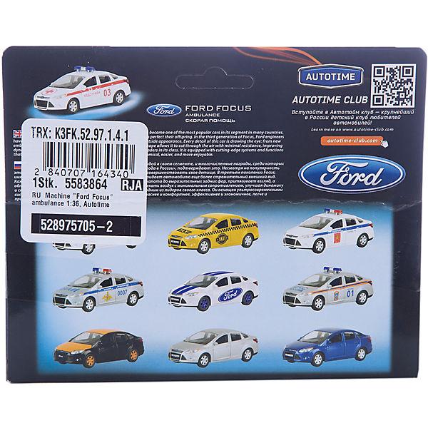 """Машинка """"Ford Focus"""" скорая помощь 1:36, Autotime"""