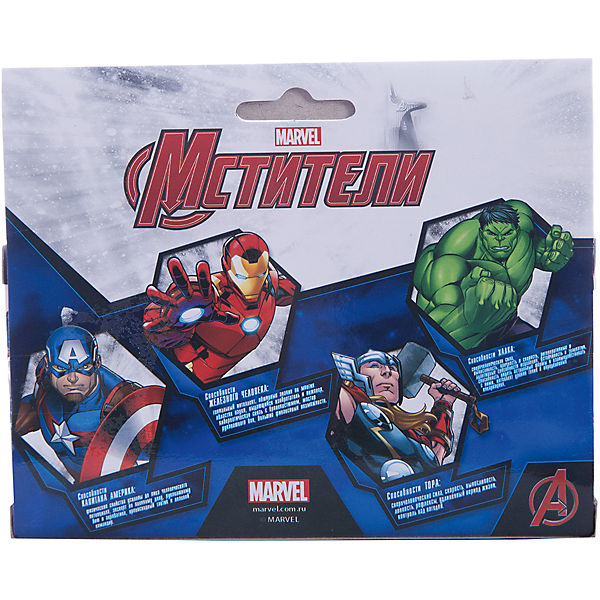 "Машинка ""Avengers"" Мстители 1:36, Autotime"