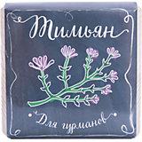 """Набор для выращивания """"Тимьян"""", Экокуб"""