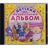 """MP3 """"Детский музыкальный альбом"""""""