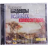 """CD """"Маленькие шедевры великие композиторы №3"""""""