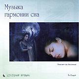 """CD """"Музыка гармонии сна"""""""