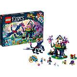 Конструктор Lego Elves 41187: Тайная лечебница Розалин