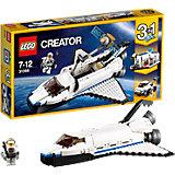 LEGO Creator 31066: Исследовательский космический шаттл
