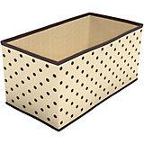 Коробка для вещей в прихожую, гардеробную, Homsu