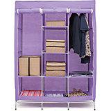 Тканевый шкаф Онтарио, Homsu, фиолетовый