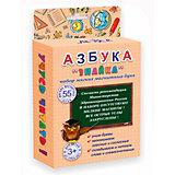 Магнитная азбука «Знайка» (55 магнитных букв)