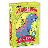 """Настольная игра Clever """"Динозавры. Время играть!"""""""