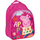 Рюкзачок дошкольный, малый Свинка Пеппа