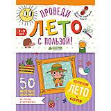 50 весёлых заданий на логику и математику, Винокурова Н., Зайцева Л., Clever