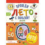 50 весёлых заданий на чтение и развитие речи, Винокурова Н., Зайцева Л., Clever