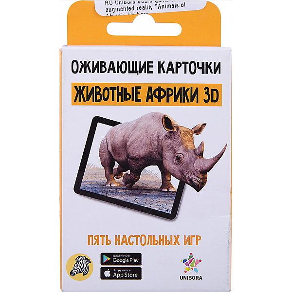 """Настольная игра 5 в 1 с дополненной реальностью """"Животные Африки"""", Unibora"""