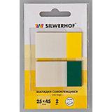 Silwerhof Закладки самоклеящиеся пластиковые, 2 цвета