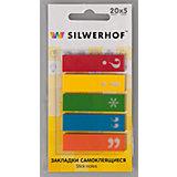 """Silwerhof Закладки самоклеящиеся пластиковые """"Знаки препинания"""", 5 цветов."""