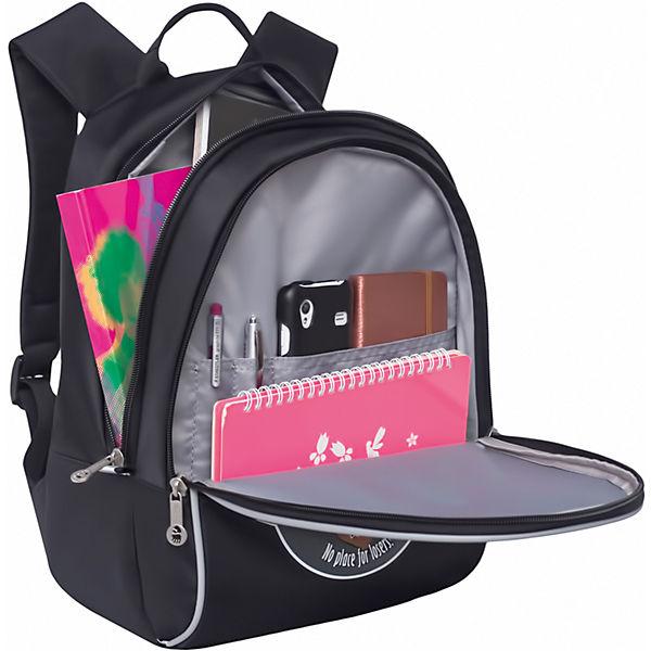 Grizzly рюкзак детский 2 отделения