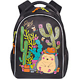 Рюкзак школьный Grizzly 2 отделения