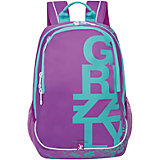 Рюкзак Grizzly  2 отделения