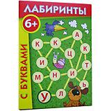 Лабиринты с буквами, Игротека Татьяны Барчан