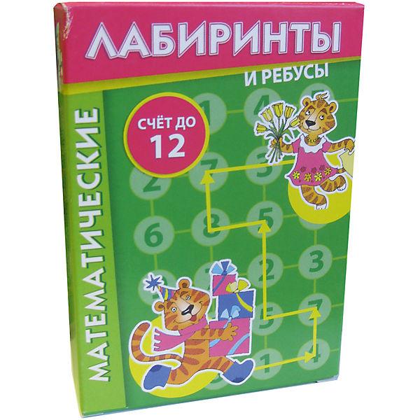 Математические лабиринты, Игротека Татьяны Барчан