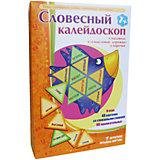 Словесный калейдоскоп, Игротека Татьяны Барчан