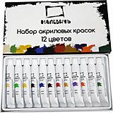Набор акриловых красок Малевичъ, 12 цветов по 20 г