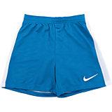 Шорты Nike Y NK Acdmy Short Jaq K,