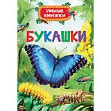 "Энциклопедия ""Букашки"""