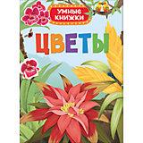 "Энциклопедия ""Цветы"""