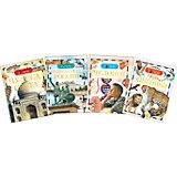 Комплект детских энциклопедий: Хищники, Человек, Чудеса света, Россия