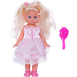 Кукла, 30 см, озвученная с аксессуарами, Карапуз